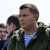 Бандит Захарченко приказал изымать у жителей оккупированных территорий урожай