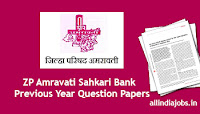 ZP Amravati Sahkari Bank Previous Year Question Papers