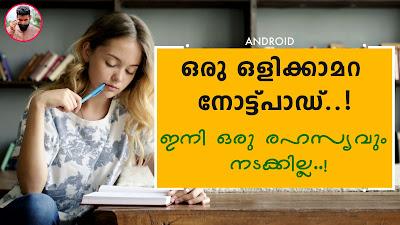Mobile hidden camera simple notepad apk download