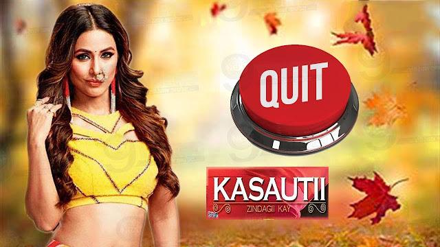 What! Hina Khan aka Komolika's final exit from Kasautii Zindagii Kay 2