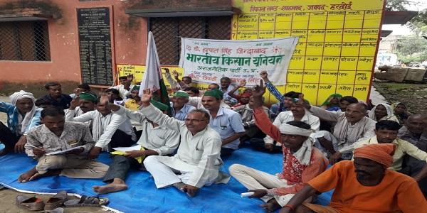 bhartiya-kissan-union-tahsil