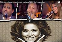 برنامج شيرى ستوديو 22/3/2017 سميرة سعيد وأحمد فهمي وأكرم حسني
