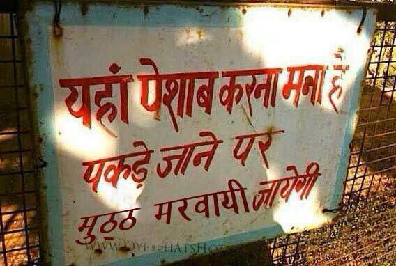 Virus Present Most Funny Non Veg Hindi Jokes ~ WhatsApp ...