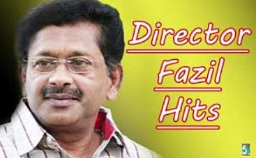 Director Fazil Super Hit Collection Audio Jukebox