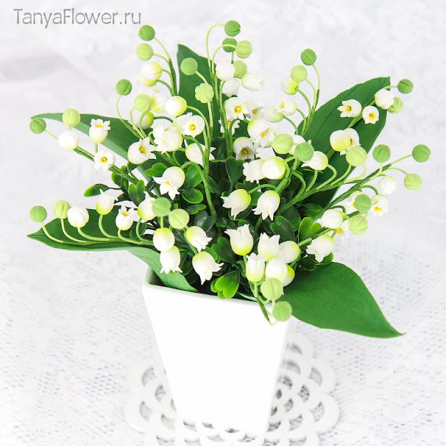 букет цветов из ландышей ручной работы