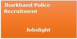 Jharkhand Police Recruitment 2017