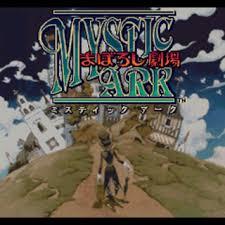 Download Mystic Ark Maboroshi Gekijou PSX ROM Full Version ZGASPC