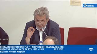 """Ο βουλευτής Πιερίας Χάρης Τζαμακλής """"ανακρίνει"""" Μαρτίνη και Λιαρόπουλο"""