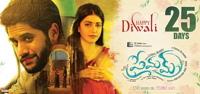 Premam Movie 25 Days Posters | NagaChaithanya | ShruthiHassan | Anupama | Madonna