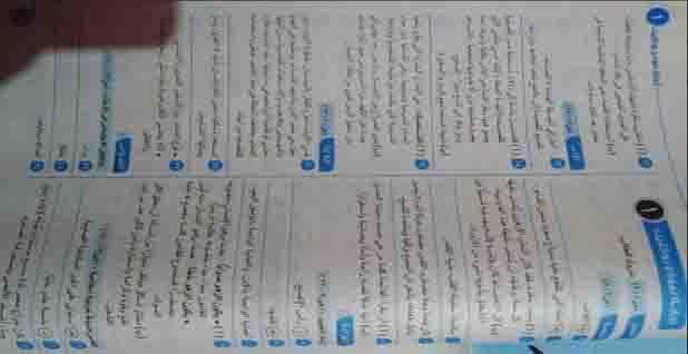 تحميل اجابات كتاب الامتحان بوكليت عربى للصف الثالث الثانوى 2020 pdf