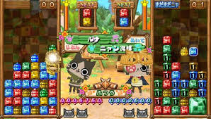 Download Ailu de Puzzle Japan PSP Game For Android - www.pollogames.com