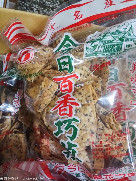 台中西區今日蜜麻花創始於1965年,台中名產團購美食,蛋素可食