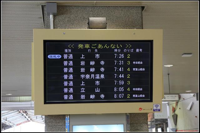 富山車站往立山班次。