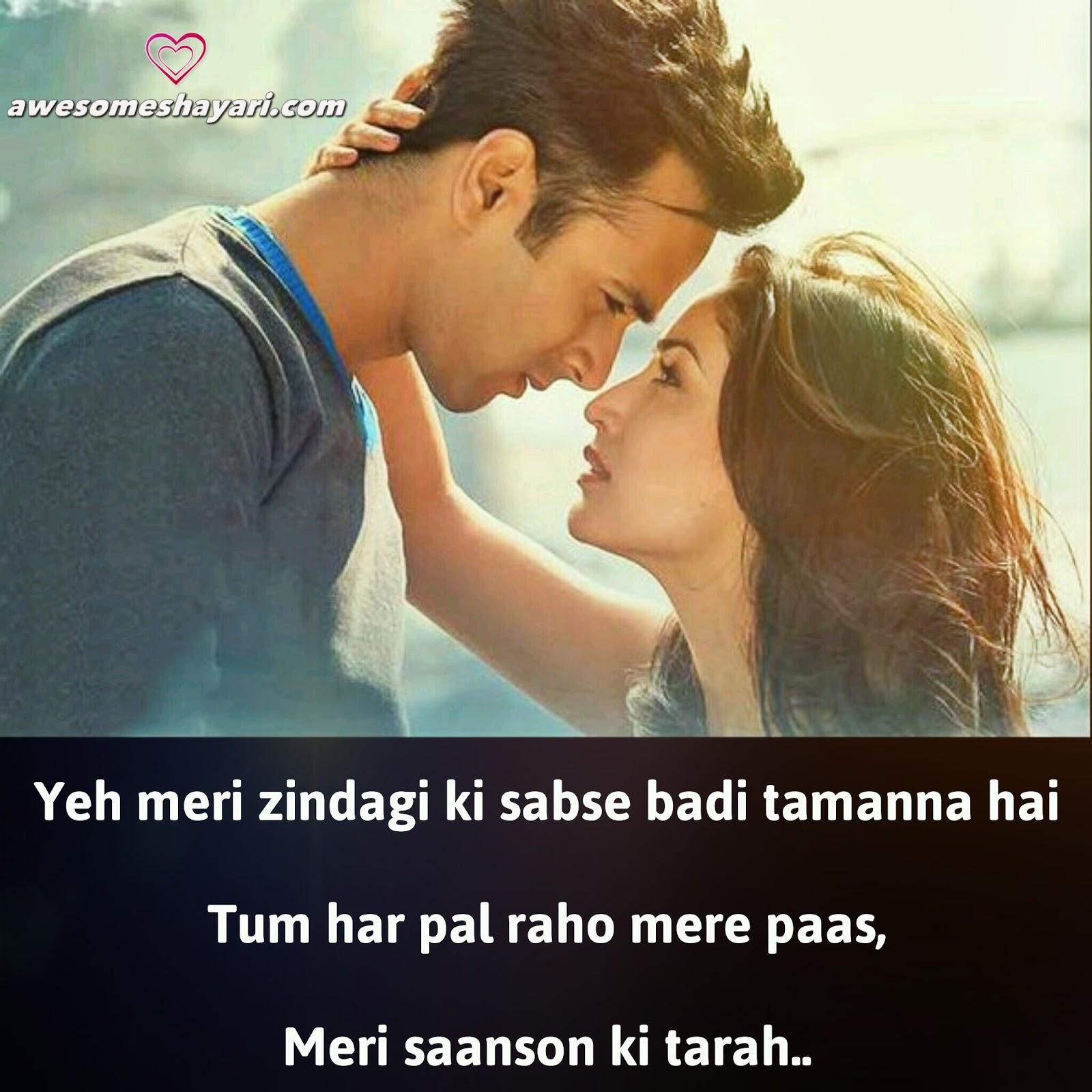 Love Shayari New Romantic ShayariQuotes For Facebook