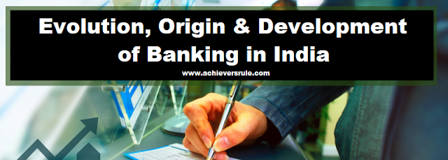 banking in india origin 14 nationalized banks in 1969 allahabad bank bank of baroda bank of india bank of maharashtra canara bank central bank of india dena bank indian bank indian.