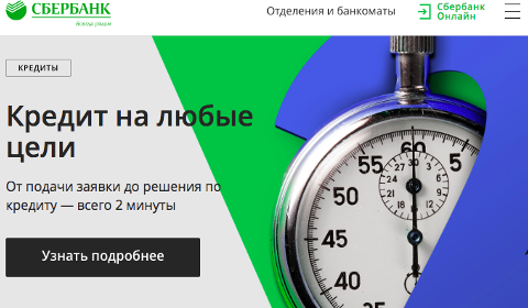 Crédit Sberbank