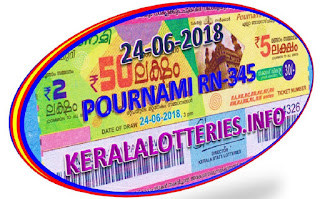 kerala lottery result live of pournami RN345, kerala lottery today, Pournami lottery  nr-345 results 24-06-2018, yesterday lottery results, lotteries results, 24.06.2018 Pournami-lottery, keralalotteries, kerala lottery, Pournami lottery result on 24-06-2018, Pournami lottery today result, Pournami lottery results today, keralalotteries.info, kerala lottery result 24.06.2018 Pournami NR-345 , live keralalottery results, newly added numbers, 24 june 2018 Result, kerala lottery result 24-06-2018, Pournami lottery results, kerala lottery result today Pournami, Pournami lottery result, Pournami lottery result today, kerala lottery result live, today kerala lottery result Pournami, kerala lottery results today Pournami, Pournami lottery today, today lottery result Pournami, kerala lottery,  kl result, kerala lottery bumper result, kerala lottery result yesterday, kerala lottery result today, kerala online lottery results, kerala lottery draw, kerala lottery results, kerala state lottery today, kerala lottare, kerala lottery result, lottery today, kerala lottery today draw result kerala lottery result Pournami today, keralalotteryresult, kerala lottery result, kerala lottery result today, kerala lottery results today,  today kerala lottery result, 24.06.2018, kerala lottery Pournami today result, Pournami kerala lottery result, Pournami lottery  NR 345, live Pournami lottery NR-345, Pournami lottery, 24/06/2018 kerala lottery today result Pournami, 24/06/2018,  Pournami lottery nr-345, today Pournami lottery result, kerala lottery open, kerala lottery one month result, kerala lottery result live, kerala lottery result video, kerala lottery result nirmal, kerala lottery result live video, kerala lottery result live today, kerala lottery result tamil, kerala lottery result guessing number, kerala lottery result pournami, kerala lottery result tomorrow, kerala lottery sheet, kerala lottery sambad, kerala lottery sthree sakthi, kerala lottery sheet result, kerala lottery song, kerala lottery, kerala lottery, kerala lottery result, kerala lottery results, kerala lottery result today, kerala lottery kerala lottery upcoming result, kerala lottery uniform, kerala lottery upcoming bumper, kerala lottery video, kerala lottery video live, kerala lottery video today, kerala lottery live voice, keralaseat result, kerala lottery secret, kerala lottery seat number, kerala lottery software, kerala lottery online ticket booking, kerala lottery online buy, kerala lottery pournami, kerala lottery prediction, kerala lottery pournami result, kerala lottery pondicherry, kerala lottery price, kerala lottery power number, kerala lottery phone number, kerala lottery pondicherry group, kerala lottery pondicherry guessing number, kerala lottery picture, kerala lottery question, kerala lottery queen, kerala lottery today, kerala lottery ticket result, kerala lottery tips, kerala lottery today guessing, kerala lottery lottery results today kerala government lottery results, nirmal lottery results today,lottery ticket result, today lottery result, today kerala lottery result, lottery result today, keralalottery, kerala lottery lottery result, kerala lottery results today live, akshaya lottery result, today lottery, today kerala lottery, kerala today result, kerala result, kerala lottery today, karunya lottery, nirmal lottery, kerala lottery result today live, keralalotteryresult, akshaya lottery, today lottery results, sthree sakthi lottery, lottery results today, kerala lotteries, karunya plus lottery, kerala state lottery, pournami lottery, pournami lottery result live, winwin lottery, kl lottery, lottery result today kerala, ticket number, kerala lottery tomorrow result, kerala lottery tips today, kerala lottery upcoming, lottery winning tips, kerala lottery winning tricks in tamil, kerala lottery winners, kerala lottery winning tricks malayalam, kerala lottery winwin, keralalotteryresult publishing up to date results all lotteries lottery vip, kerala lottery vip tips, kerala lottery vip membership, kerala lottery vishu bumper 2018 results, kerala lottery draw video 2018, kerala lottery draw video tamil, kerala lottery winning, kerala result today live , kerala lottery results today, kerala lottery results today live, lottery lottery results, lottery results, kerala lottery Nirmal today result,kerala lottery ticket result today, kerala lo ttare, kerala lottery result audio, kerala lattari, lotteryresult,online lottery results kerala, Kerala lottery, Kerala Lottery result,Kerala lottery results, Kerala lottery result today live, kerala karunya lottery result, kerala state lottery result, kerala lottery result nirmal, kerala state lotteries, nirmal summer bumper result 2018, summer bumper br 60, vishu bumper br 61, today lottery, today result kerala, keralalotteryresult today,today kerala lottery winning tips tamil, lottery result, kerala lottery ticket, kerala lotteries results, todays lottery result, kerala today result, today kerala result, Pournami Lottery result, Win Win Lottery resulty, Sthree Sakthi Lottery result ,Akshaya Lottery result ,KarunyaPlus lottery result ,Nirmal lottery result, Karunya lottery result,