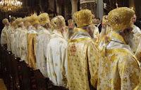 Η περιουσία της Εκκλησίας της Ελλάδος ξεπερνά 4.340.000.000.000  Στο λαό τίποτα!