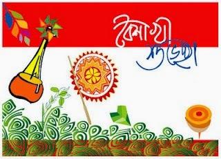 Bangla Noboborsho Greetings Choice Image - Greeting Card Designs