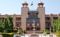 MP High Court Group D Recruitment