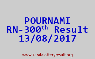 POURNAMI Lottery RN 300 Results 13-8-2017