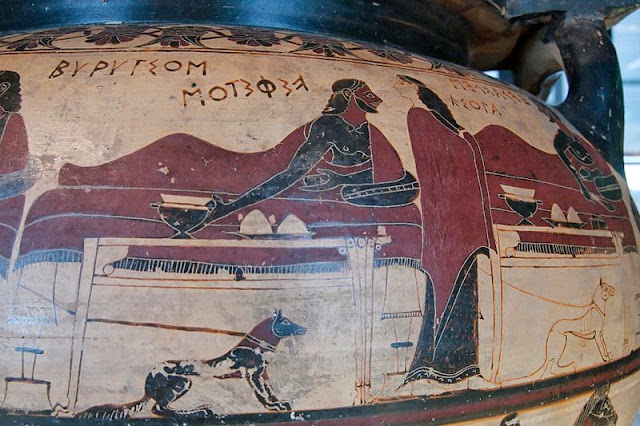 Iole, Eurytios and Herakles at symposium