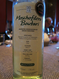 Boutari Moschofilero 2015 (88 pts)