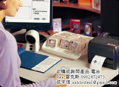 rfid晶片轉換寫入,rfid programing station