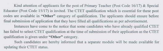 image : DSSSB PRT Application 2017 : CTET Qualification Submission @ TeachMatters