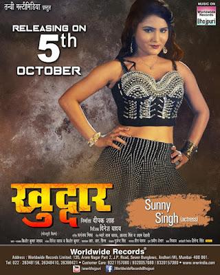 Sunny Singh in film Khuddar