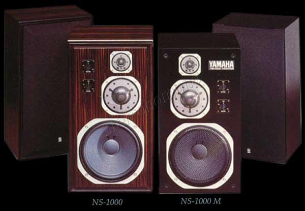 stereonomono - Hi Fi Compendium: Yamaha NS-1000 M Monitor
