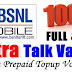 BSNL Tamilnadu Telecom Offers Rs.1000 Talk time on Topup voucher Recharge for five days in July, 2016