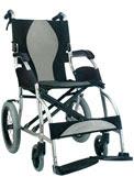 karma ergo lite km-2501 16 wheelchair