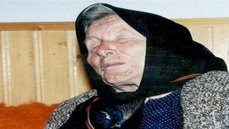 العجوز البلغارية تنبأت من قبل عن عام 2019 | سيحل عام أسود على أمريكا وأوروبا