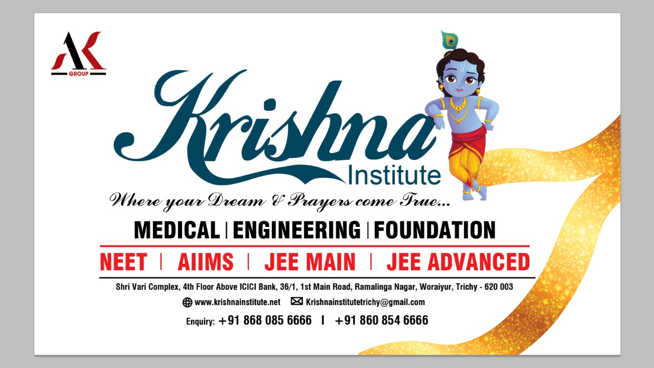 Krishna Institute NEET Coaching Centre