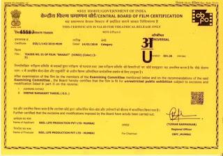 Bharat Teaser Release Date Out   Salman Khan