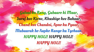Happy-Holi-2017-Messages