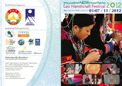 Lao Handicraft Festival 2012 promotional poster image