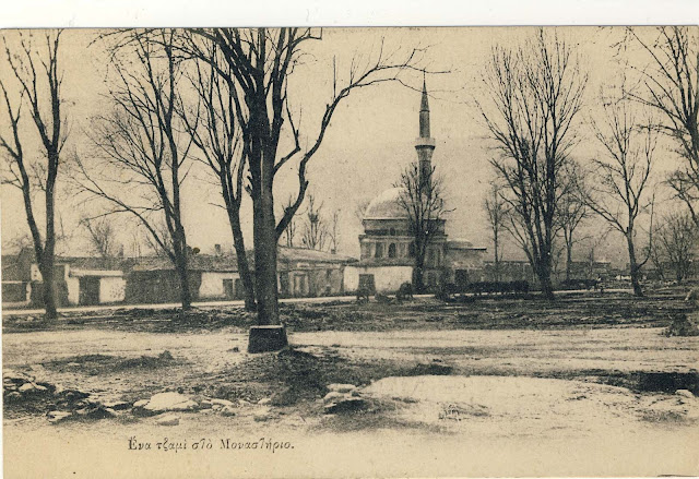 A mosque in Bitola. location unknown