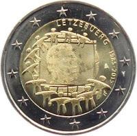2€ Drapeau Européen 2015 Luxembourg