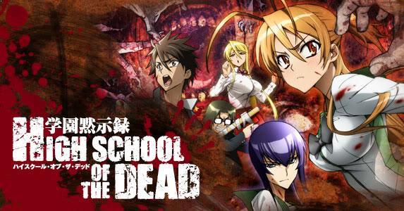 Best  Madhouse Anime list - Highschool of the Dead