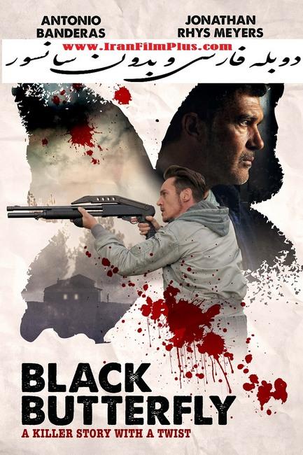 فیلم جدید دوبله 2017
