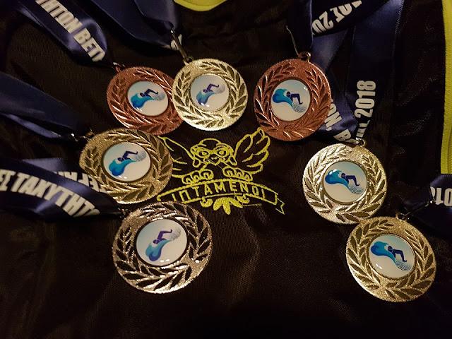 Με 15 μετάλλια επέστρεψαν οι Ιπτάμενοι από τους αγώνες κολύμβησης στο Βόλο