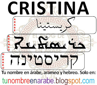 Cristina en hebreo para tatuajes
