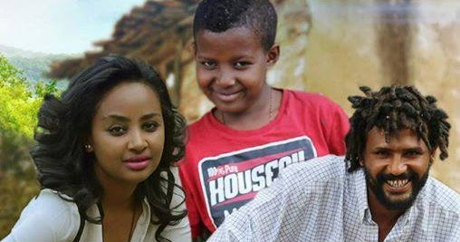 Yearada Lij   - Ethiopian Films-7521