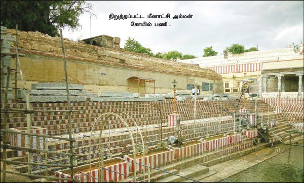 அழிக்கப்படும் பாரம்பர்யக் கோயில்கள்... அதிர்ச்சி கிளப்பும் யுனெஸ்கோ அறிக்கை!