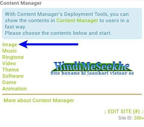 Wapka-content-manager-image