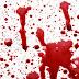 إلغاء حكم الإعدام في حق (9) أشخاص قتلوا آخرين في نزاع بالنيل الأبيض