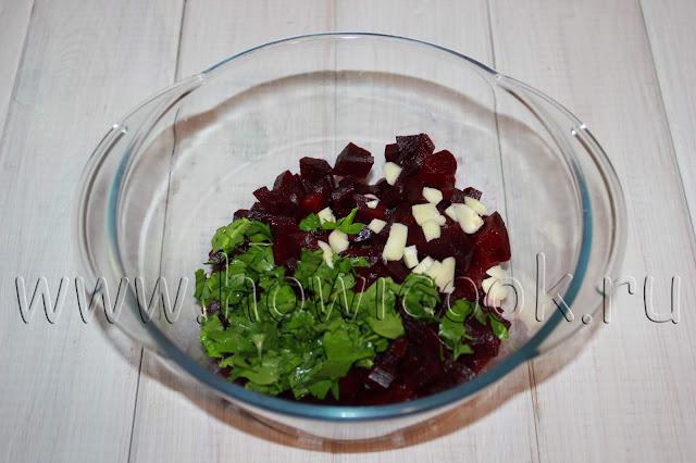 рецепт салата из свеклы с апельсиновой заправкой с пошаговыми фото
