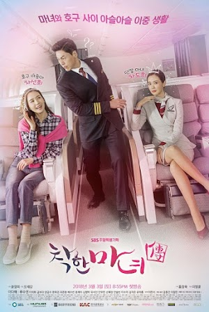 Sinopsis Drama Korea SBS : Good Witch 착한 마녀 전 Chakhanmanyeojeon
